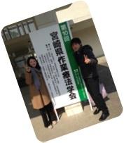 OT学会発表2